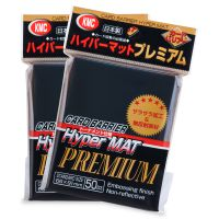 Premium Hyper Matte Black